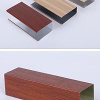 木紋吊頂鋁方通 滾涂鋁方通常用規格