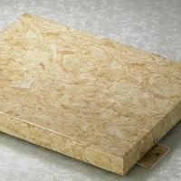 2.0厚仿石漆铝单板真石纹铝单板
