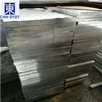 批发1090拉伸膜 耐磨1090纯铝板