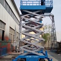 14米铰剪车 三明市剪叉举升机报价