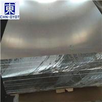 7075铝板材质 7075-T651铝棒报价