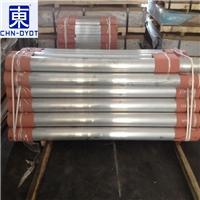 山东7075铝合金 进口强度铝板