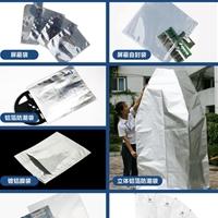 純鋁箔隔屋頂隔熱材料 外墻隔熱保溫材定制