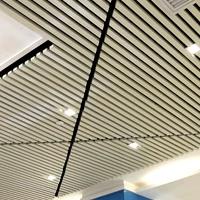 木纹铝方通吊顶  厂家订做铝方通规格供应