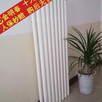 橢管QFGZ215鋼制暖氣片-加工-批發