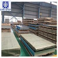 国标6063铝板现货规格化学成分