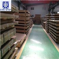 杭州5050铝板报价 5050铝镁合金带现货