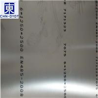 浙江5050铝合金卷板  耐腐蚀合金经销商