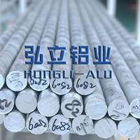 进口铝棒AL6082国标铝棒