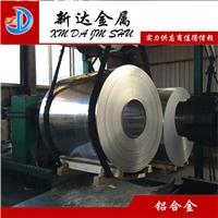 1090铝卷 1090工业纯铝带