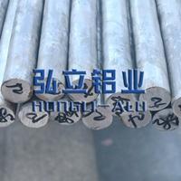 东莞6082-T6铝棒可氧化