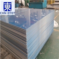 上海6063铝板 6063铝板现货