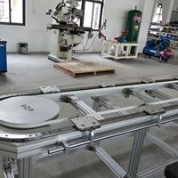 环形导轨铝制工作台-FMS弗迈斯
