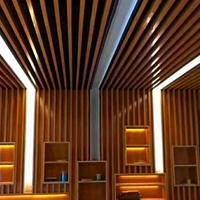 木纹造型铝方通吊顶_幕墙木纹弧形方通