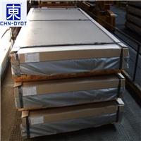 现货6061氧化铝板 6063环保薄壁铝板