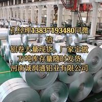 陽極氧化外加工鋁板廠