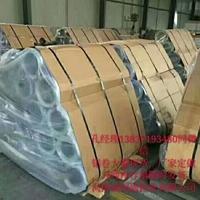 优质国标保温铝卷生产厂家