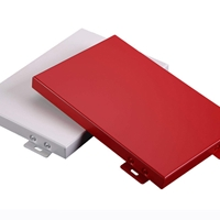 铝单板十大厂家定制异型铝单板室内铝单板