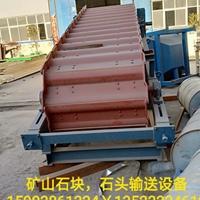 铁块传送带铸件鳞板输送机锻造用板链送料机