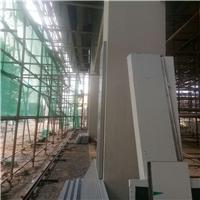 传祺汽车4S店外墙冲孔板-圆孔幕墙板厂家