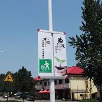 宣传活动内容道旗架还可以增添街活跃气氛