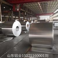 0.8厚保温铝皮卷,50米60米分小卷,破卷零售