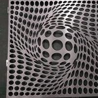铝单板厂家直销外墙冲孔氟碳铝单板