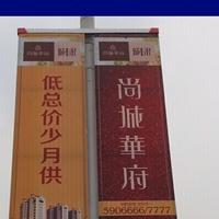 马路广告牌道旗架宣传路牌架定做任何尺寸