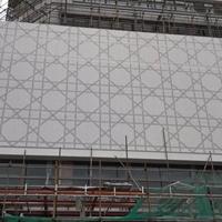 2.5MM外墙冲孔铝单板价格