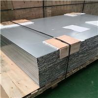 铝蜂窝板报价供应各种规格铝蜂窝板