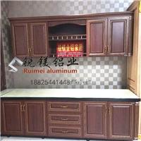 厨房家具全铝橱柜定制 全铝家居