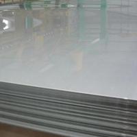 0.7毫米防腐保温铝板价格
