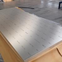 美国进口AA1050纯铝 光亮纯铝板1050