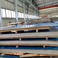 15mm厚铝板价格 5083铝合金板厂家促销