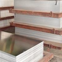 5個厚度的5005A鋁板生產廠家