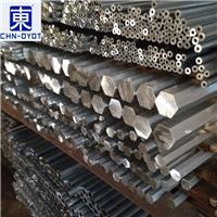 山东优质进口6062铝板直销