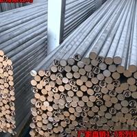 美铝AL6082-T4氧化铝圆棒