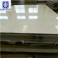 西南铝1100双面贴膜铝板硬度