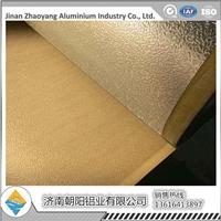 0.8mm热敷牛皮纸铝板厂家