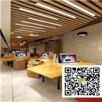 吊顶木纹铝材-木纹铝方通规格尺寸定制厂家