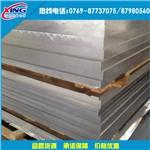 7003T651超硬模具铝 7003铝板