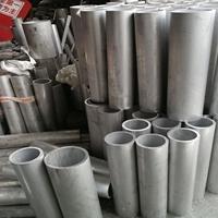 铝管批发市场6061铝管201乘以27mm6061铝板