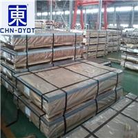 供应2011铝板 2011硬铝合金