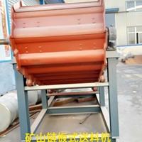 链板输送机铸造件用的链板输送机焦炭运送机