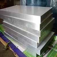 5052铝合金板 6063-t67075航空铝板