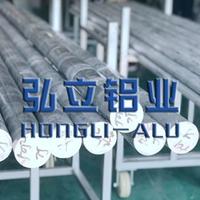 5052防锈铝棒材 AL5052铝棒圆棒