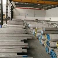 国标大口径厚壁名管 6A02易车铝棒