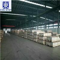 供应6062进口铝板 6062拉丝铝板