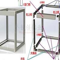 防腐蚀全铝陶瓷橱柜铝材瓷砖柜材料批发