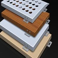 厂家定制氟碳铝单板木纹铝单板